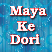 Aage Re Holi Tihar Song