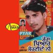 Uddon Sadi Yaad Aaugi Song
