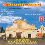 Krupa Raagamalika Songs