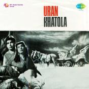 Uran Khatola Songs