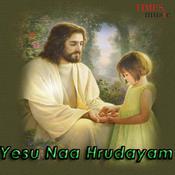 Narudu Kaadu Yesu Song