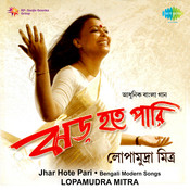 Jhar Hote Pari Songs
