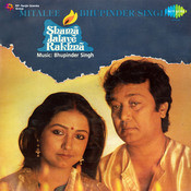 Shama Jalaye Rakhna - Mitalee And Bhupinder Singh Songs