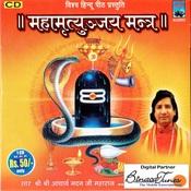 Maha Mrityunjaya Mantra Songs