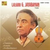 Lalgudi - Aadamodi Galade (violin) Songs