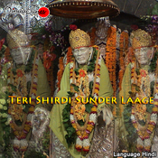 Teri Shirdi Sunder Laage  Songs