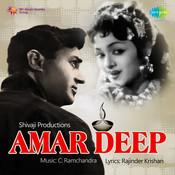 Amar Deep Songs