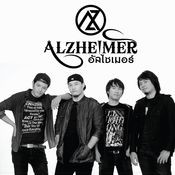 Alzheimer Songs