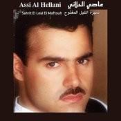 Sahrit El Leyl El Maftouh Songs