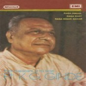 Pt K G Ginde Classical Vocal Songs