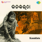 Subhadra Haran Jatra MP3 Song Download- Kanaklata Subhadra Haran