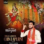 Mela Lageya Chintapurni Song