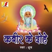 Sai bhajans by anup jalota mp3 free download.