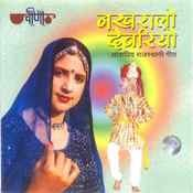 Nakhralo Devariyo Songs