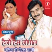 Hello Hum Gopal Baliya Se Bol Taani Songs