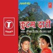 Kutamdari Songs
