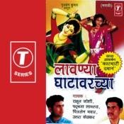 Maiyaverti Rasik Jananchya Song