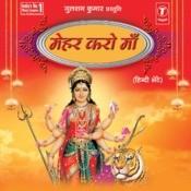 Mehar Karo Maa Songs