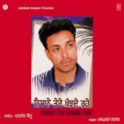 Nishane Tere Khunjde Rahe Songs