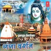 Ganga Darshan Songs