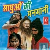 Sadhuo Ki Manmani Songs