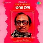 Suman Tumi Sandhyar Meghmala Songs