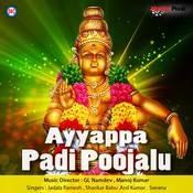 Jadala Ramesh Songs Download: Jadala Ramesh Hit MP3 New