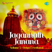 Jagannath Janana Vol 5 (oriya Devotional) Songs