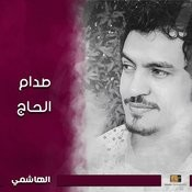 الهاشمي Mix - Single Songs