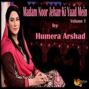 Mahi Ve Sanu Bhul Na MP3 Song Download- Madam Noor Jehan Ki