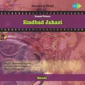 Sindbad Jahazi Songs