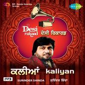 Surinder Shindha Shindhe De Kaliyan Songs