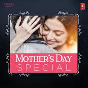 Meri Maa (From Yaariyan) MP3 Song Download- Mother'S Day