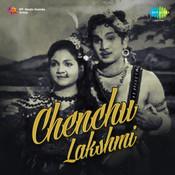 Chenchu Lakshmi Songs