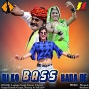 bangla mp3 gaan dj aura video