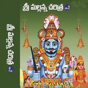 Mallanna Charitra Vol 02 Songs