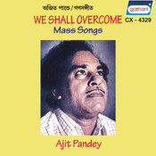 we shall overcome song mp3 free download