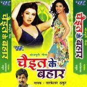 Hamar Jaan Lihi Ka Song