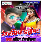 Rangrasiya Driver Songs