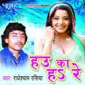 Dalkata Dalkata Song