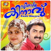 Ende Kinavu Songs