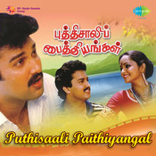 Puthiya Bhoomi Songs