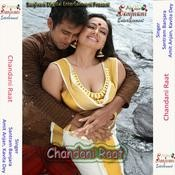 Chandani Raat Songs
