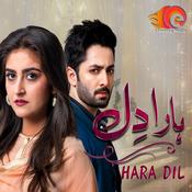 Hara Dil Songs