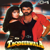 Phool Jaisi Muskaan MP3 Song Download- Taqdeerwala Phool