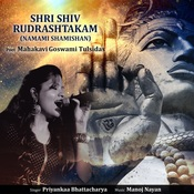 Shiva rudrashtakam stotram mp3 budgetseven.