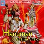 Hanuman Chalisa Shalok Songs