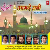 Aamde Navi Songs