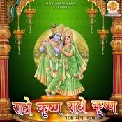 Radhe Krishna Radhe Krishna Songs