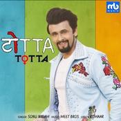 Totta Songs